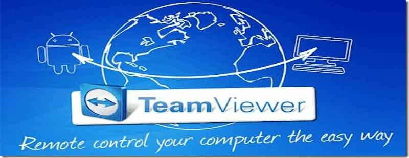 Δωρεάν προγράμματα για τον υπολογιστή και τα windows teamviewer1