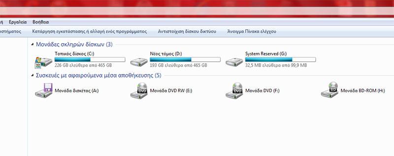 Πως θα ανοίξω, (mount) αρχεία ISO με το Daemon Tools Tools DAEMON-TOOL-3