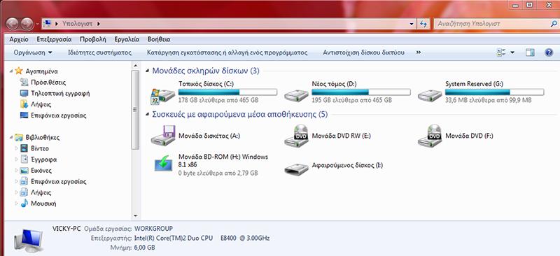 Πως θα κάνω mounting (φόρτωση) ένα αρχείο ISO στον υπολογιστή VIRTUAL-CLONE-3