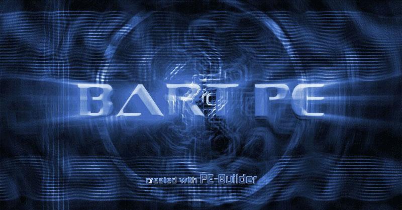 Σε ποιες περιπτώσεις είναι απαραίτητο το Bootable Antivirus bartpe