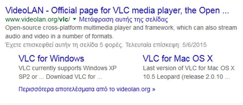 Είναι απαραίτητο το antivirus και στα Linux ή μήπως όχι; linux_virus-2