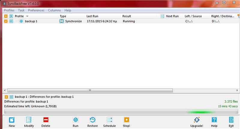 Πώς θα συγχρονίσουμε αρχεία και φακέλους, για ένα πλήρες Backup sync7