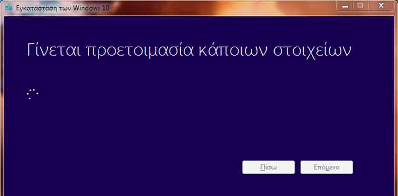Windows 10 κατεβάστε από τη microsoft τη νέα έκδοση 1511 WINDOWS-10-3