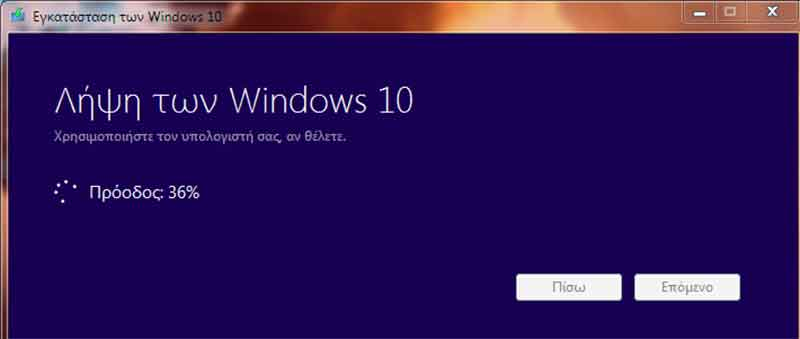 Windows 10 κατεβάστε από τη microsoft τη νέα έκδοση 1511 WINDOWS-10-8