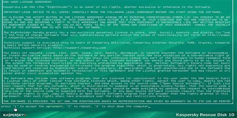Ξεκλειδώστε τον υπολογιστή από τους ιούς κλειδώματος 3
