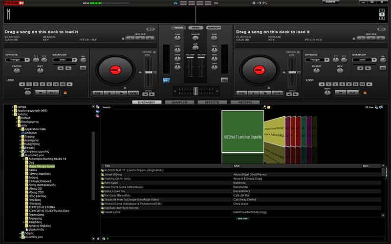 Virtual Dj ο ιδανικός player που αντικαθιστά το μίκτη 4-VIRTUAL-DJ