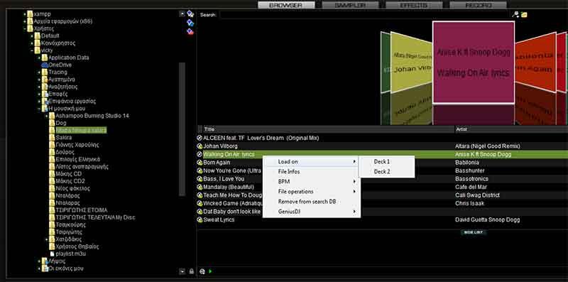 Virtual Dj ο ιδανικός player που αντικαθιστά το μίκτη 5-virtual-dj