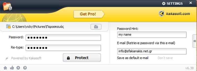 Πώς κλειδώνουμε έναν φάκελο ώστε να ανοίγει μόνο με κωδικό 4-folder_protector