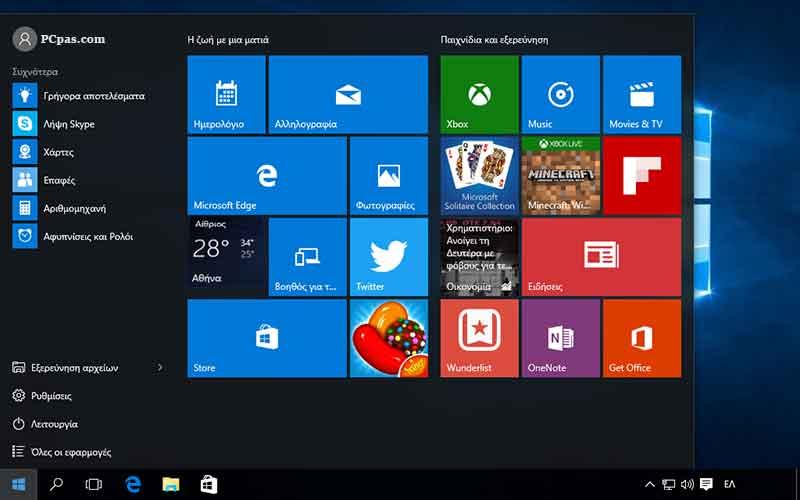 Καθαρή εγκατάσταση windows 10 με format 1-egatastasi-windows-10