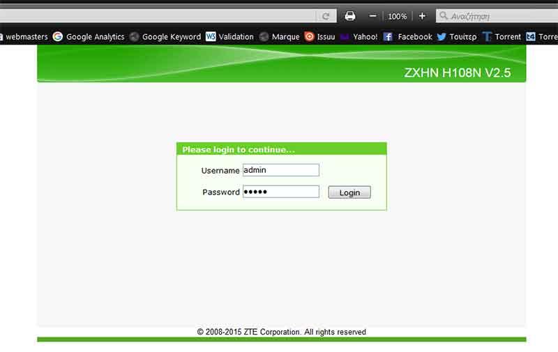 Ασύρματο Internet WiFi αλλαγή κωδικού και ονόματος SSID στο router 5-router
