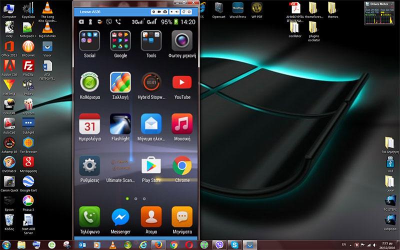 Προβολή της οθόνης του Android κινητού στον υπολογιστή μέσω USB 1 screen view