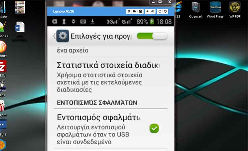 Προβολή της οθόνης του Android κινητού στον υπολογιστή μέσω USB 5--screen-view
