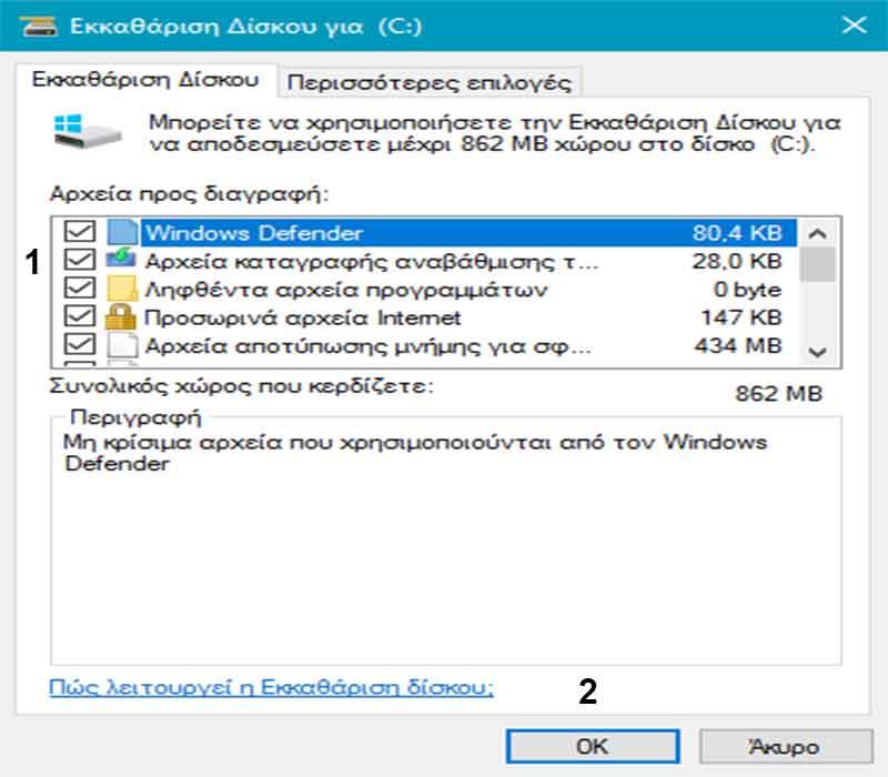 Πώς σβήνουμε το φάκελο windows old από το δίσκο 'C:\\' 5-windows-old