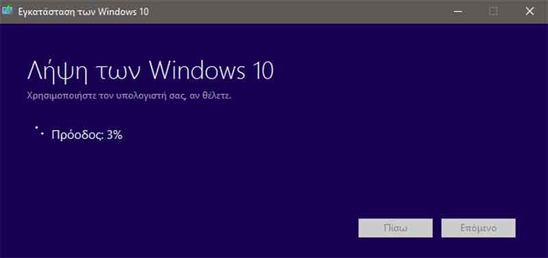 Κατεβάστε το ISO των Windows 10 1703 ή αναβαθμίστε απευθείας 15-creator