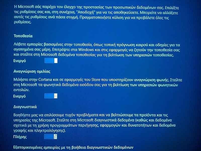 Κατεβάστε το ISO των Windows 10 1703 ή αναβαθμίστε απευθείας 6-creator
